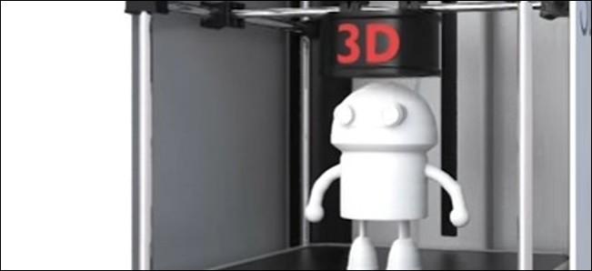 21. Crear Laboratorio de Fabricación Digital